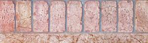 bt 200 running coarse used brick